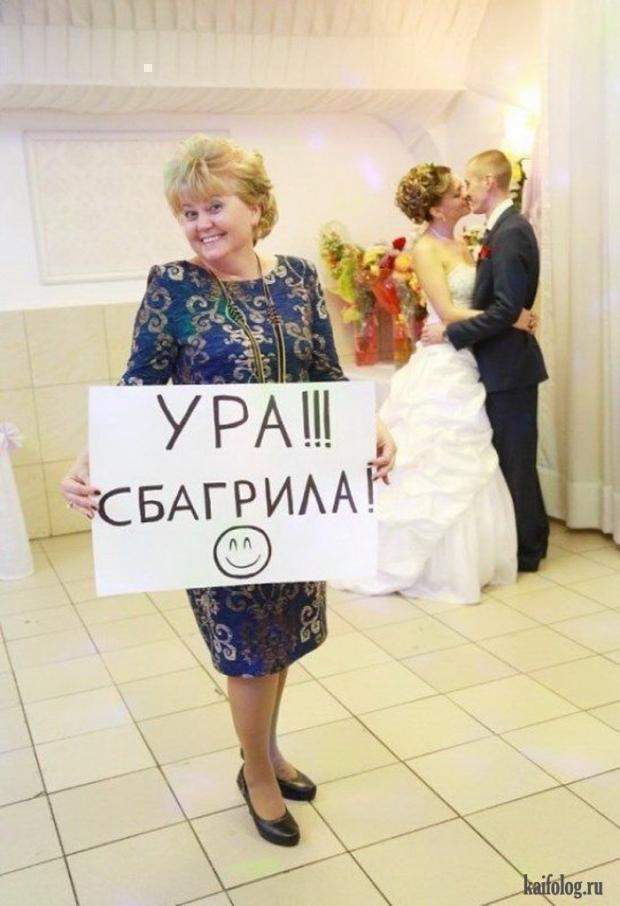 Фотографии про россию