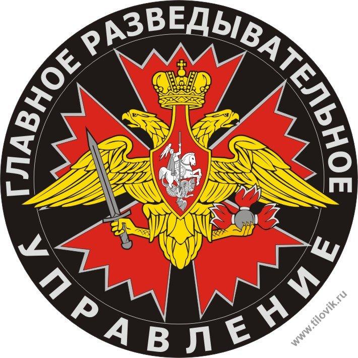 РФ будет пытаться подрывать стабильность Украины изнутри, вместо лобовой атаки, - Порошенко - Цензор.НЕТ 1556