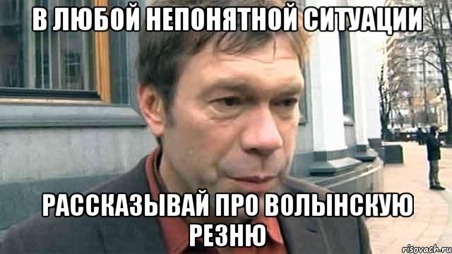 Жебривский объявил миллионный конкурс на изучение истории Донетчины: Хотим развенчать мифы прошлого - Цензор.НЕТ 5992