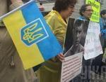 В Москве протестовали против войны в Украине