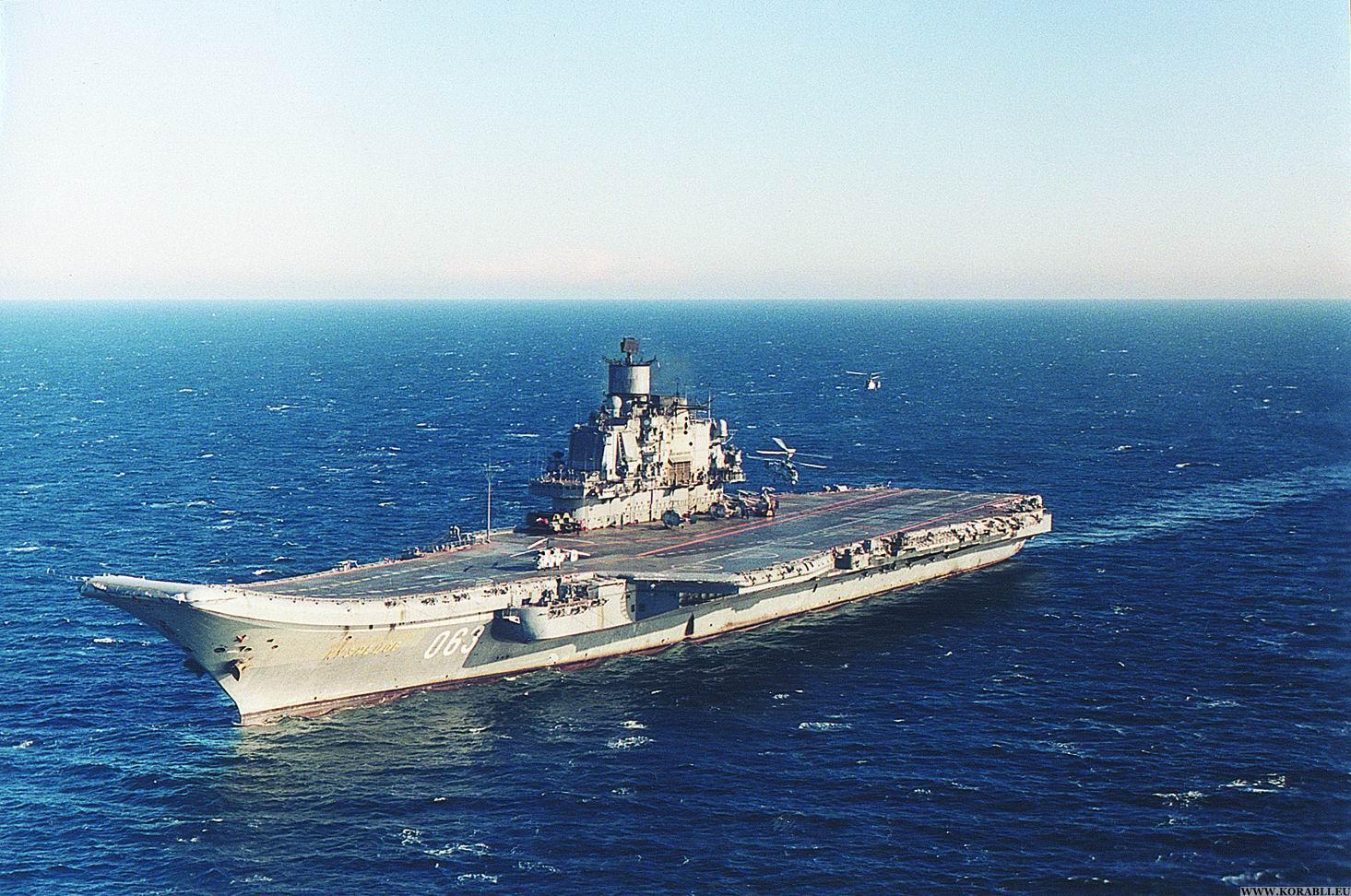 проживающие российский авианосец адмирал кузнецов фото красивый рисунок барби