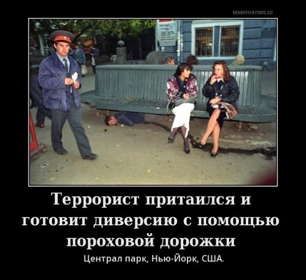 В Крымском шли жестокие бои, ранен воин Нацгвардии, - Москаль - Цензор.НЕТ 9474