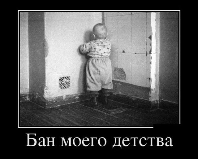 5587d52ab38b0_demotivatory_11(1).jpg