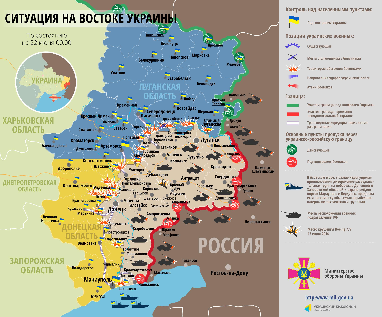 Карта боевых действий на востоке Украины (20 июня)