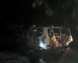 Опубликовано видео, как в Ужгороде главе закарпатской ОГА машину сожгли