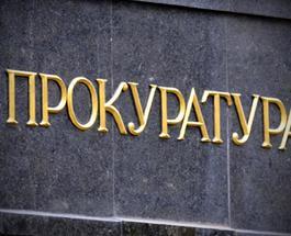 Генпрокуратура Украины подозревает, что результаты ВНО подделывались с одобрения руководства