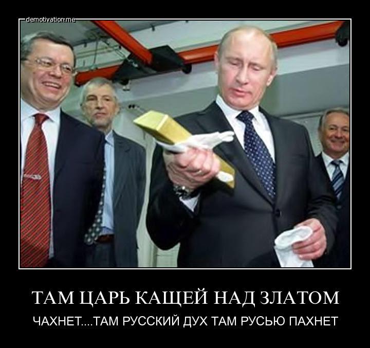 В «ЛНР» дали денег на закрашивание украинской символики - Хроника.инфо