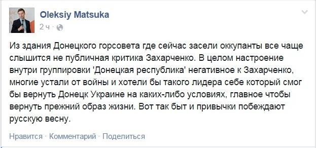 Герой обороны краматорского аэропорта полковник Кривонос награжден Орденом Народный Герой Украины - Цензор.НЕТ 5416