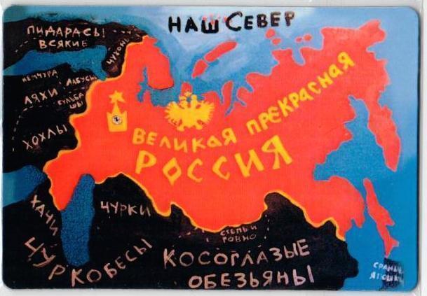 Украина призывает парламент Чехии дать оценку визиту депутата Голика в оккупированный Крым - Цензор.НЕТ 2384