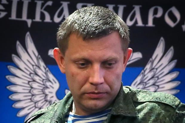 Сигнал, что Донбасс обьединится
