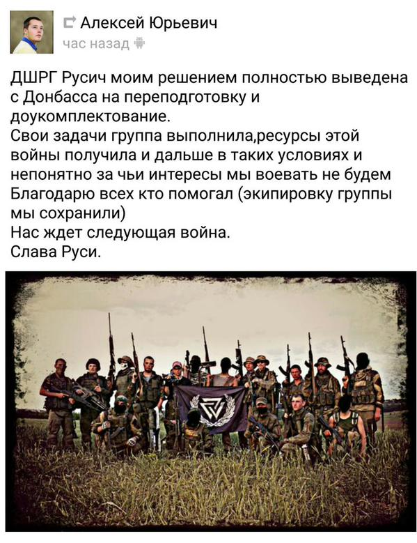 Террористы из артиллерии калибром 152-мм обстреляли город Светлодарск, - пресс-центр АТО - Цензор.НЕТ 3772