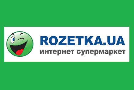 Словения поможет Украине в разминировании линии фронта и Широкино - Цензор.НЕТ 2692