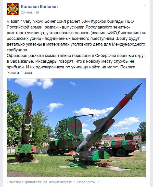 Разведка сообщает о создании мощных баз техники на оккупированных территориях и о подготовке боевиков к атаке, - ТСН - Цензор.НЕТ 9224