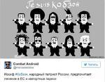 """""""Иосиф Кобзон - фарисей!"""": россияне в гневе от того, что """"патриот"""" едет лечиться в Европу"""