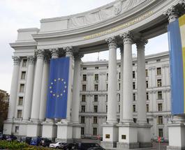 МИД: в аварии в Грузии украинцы не пострадали