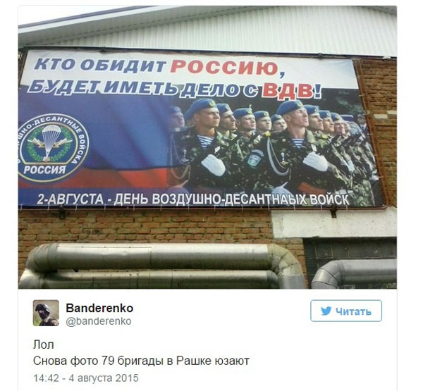 США передали полевой госпиталь для украинских военных, - Генштаб - Цензор.НЕТ 7572