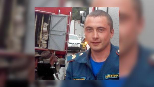 В Москве спасателю МЧС отрезали руку и ногу перед