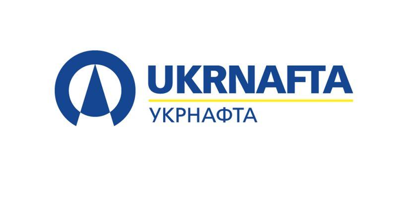 Государственная фискальная служба собрала 259 млрд грн налогов за 2015 год