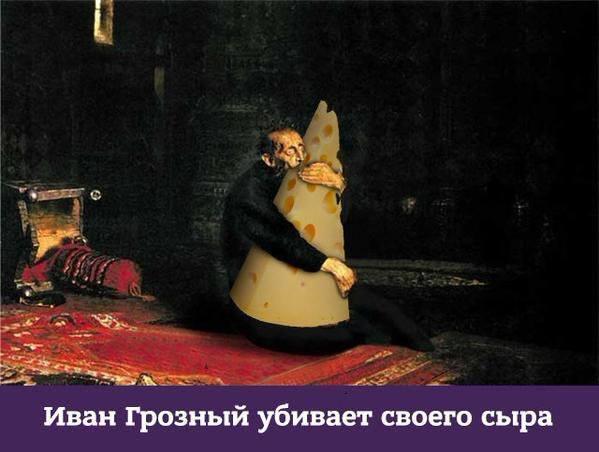 Несмотря на бешеную пропаганду Кремля, Россию и Путина в мире не любят. Россияне же не любят весь мир, - Bloomberg - Цензор.НЕТ 8967