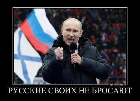 Российская сторона отказалась в Минске от своих военнослужащих, задержанных под Троицким, - Ирина Геращенко - Цензор.НЕТ 3947