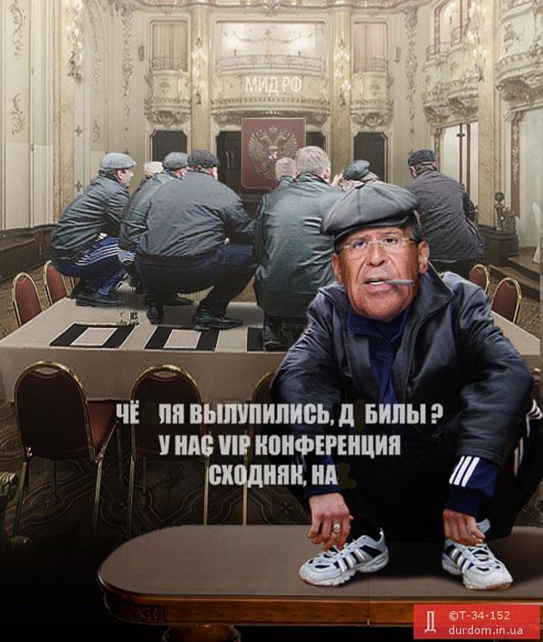 Украина призвала Совет Европы усилить давление на Россию из-за ситуации в Авдеевке - Цензор.НЕТ 9739