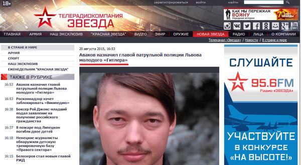 Аваков: Завтра запускаем Львовскую патрульную полицию, в Одессе - во вторник - Цензор.НЕТ 1675