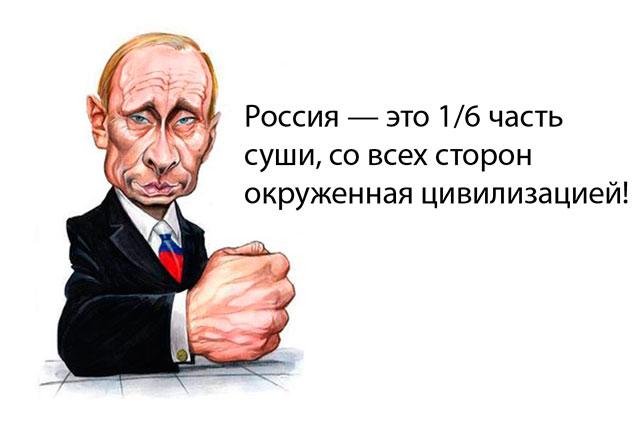 Российская оккупационная администрация запретила выезд на территорию РФ всем мужчинам призывного возраста, - ГУР - Цензор.НЕТ 2039