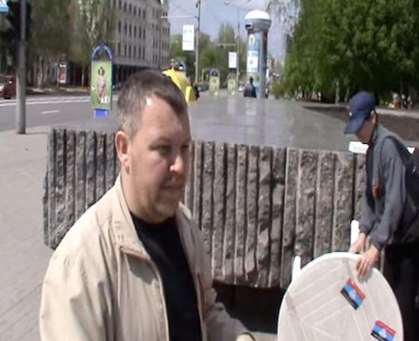 Россия оказывает Донбассу гумпомощь, но о каких суммах идет речь, я вам сказать не могу, - Песков - Цензор.НЕТ 1948