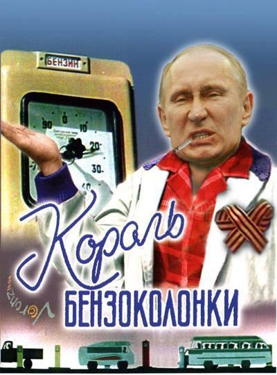 Налоговики на Полтавщине пресекли деятельность незаконной АЗС - Цензор.НЕТ 9532