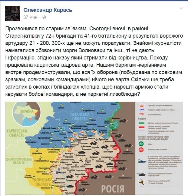 В миротворческих операциях принимает участие 552 украинских военнослужащих, - Минобороны - Цензор.НЕТ 3436