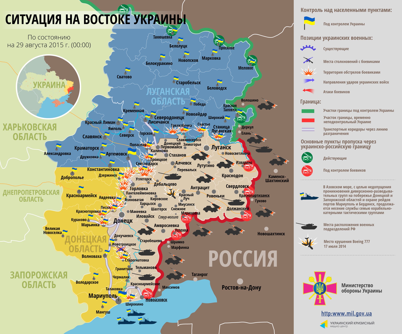 На Луганском направлении боевики наращивают обстрелы, неспокойно в районе Бахмутской трассы – штаб