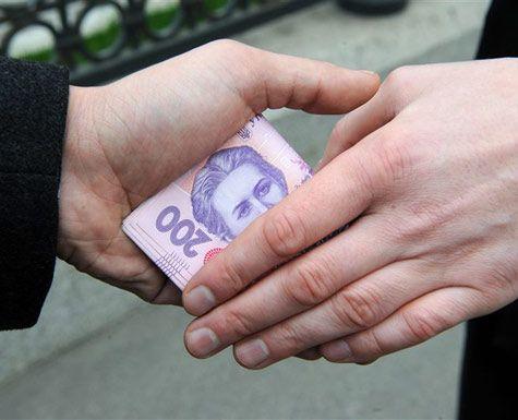 Начальник гни красногвардейского района днепропетровск фото 568-559