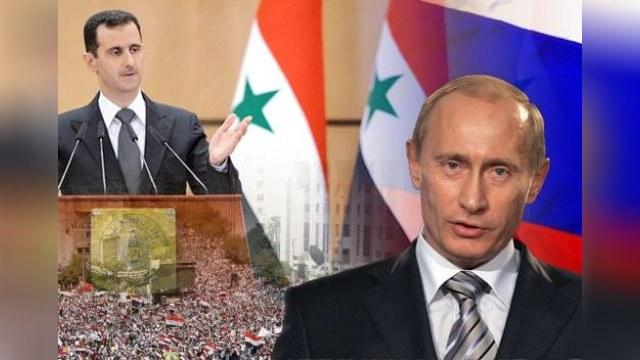 Сирия VS Путин