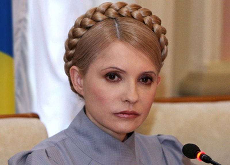 Сексуальнсть юля темошенко