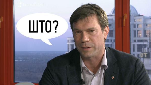 """""""Этот вопрос должен рассматриваться историками"""", - в МИД Украины призвали не политизировать Волынскую трагедию - Цензор.НЕТ 8921"""