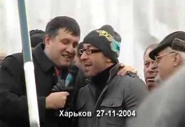 """""""Ничего личного. Только принципы"""", - Аваков уволил главу киевской полиции Терещука - Цензор.НЕТ 2755"""