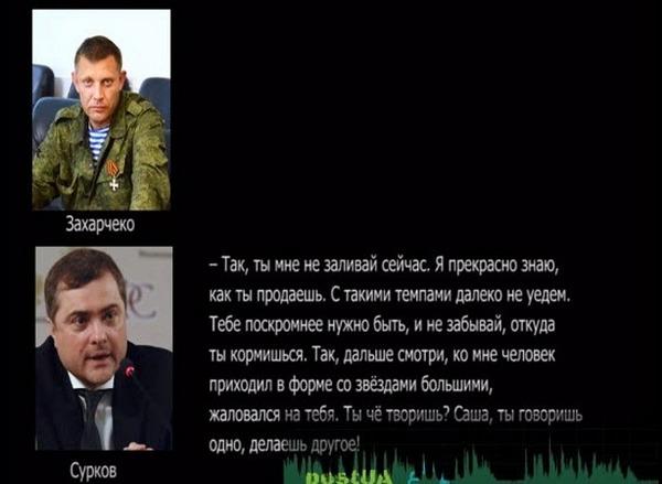 """Боевики на Донбассе используют оружие с глушителями и стреляют из """"серой зоны"""", - СЦКК - Цензор.НЕТ 3752"""