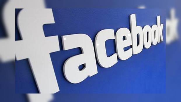 Facebook пообещал начать «телепортацию» пользователей к 2025 году