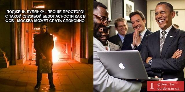 Суд начал рассматривать по существу дело российских ГРУшников Александрова и Ерофеева - Цензор.НЕТ 9483