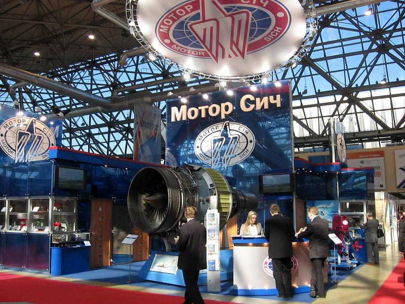 Кому война, кому мать родная: МоторСич ремонтирует двигатели авиапарка В.В. Путина
