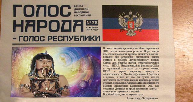 СБУ пока не подтверждают передачу двух заложниц на Донбассе Савченко, - Тандит - Цензор.НЕТ 872