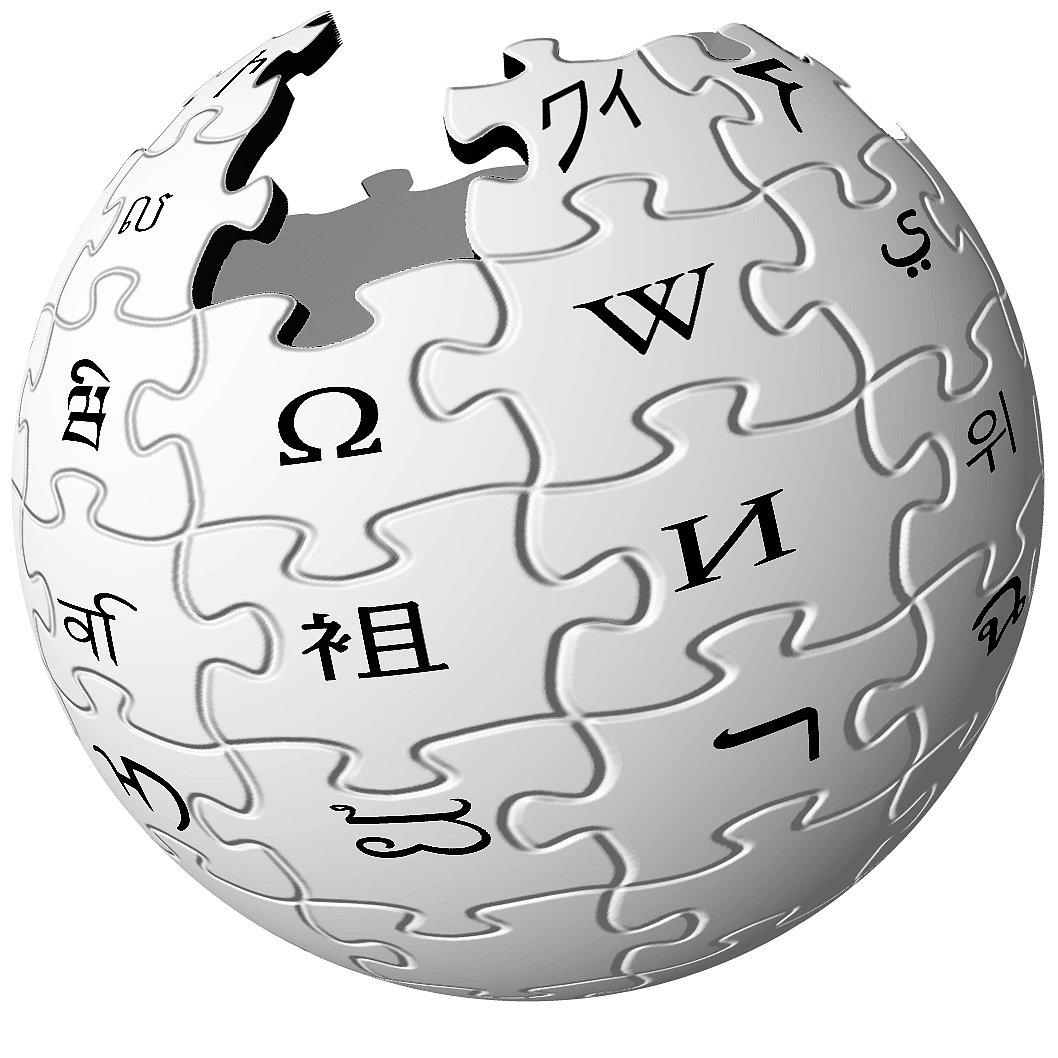 В «Википедии» снова нашли запрещённую информацию