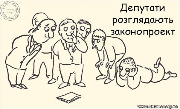 Журналісти збирають підписи проти обмеження доступу до кулуарів Ради. Частина нардепів їх підтримує - Цензор.НЕТ 6140
