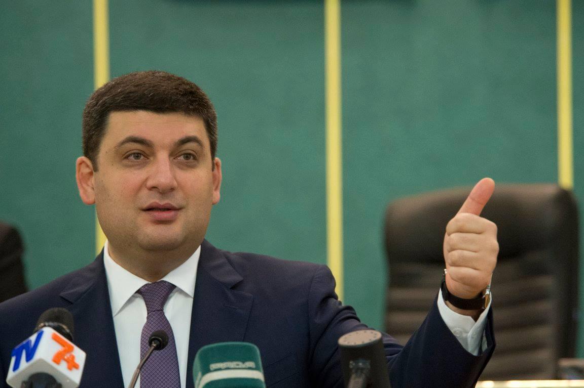 Кабмин намерен увеличить финансирование образования в 2017 году на 10 млрд грн – Гройсман