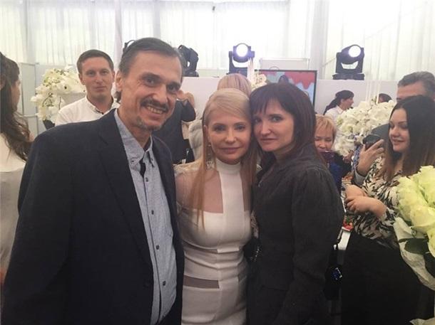 Тимошенко в платье а-ля «Пятый элемент» удивила сеть: фотофакт