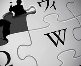"""ИноСМИ: китайская """"онлайн-цензура"""" полностью заблокироваа Википедию"""