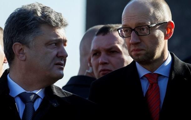"""""""БПП"""", """"НФ"""", Радикальная партия и """"Батькивщина"""" начинают консультации по формированию новой коалиции, - Ляшко - Цензор.НЕТ 6002"""