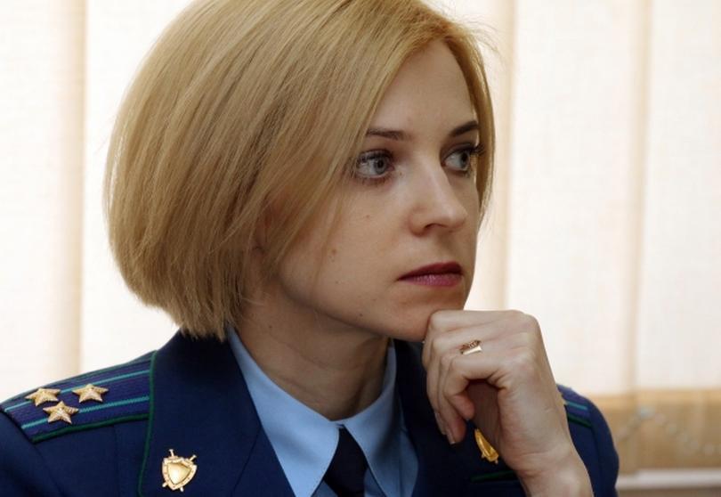 любят прокурор украины фото организм скажет