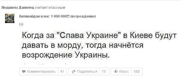 Заявления боевиков о готовности отпустить пленных оказались неправдой, - Тандит - Цензор.НЕТ 2228