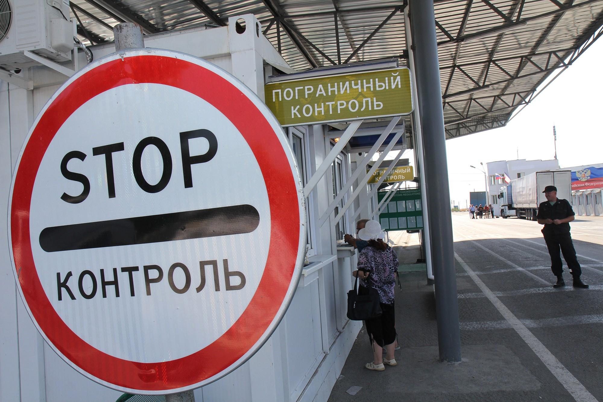 Украинского военнослужащего задержали вРостовской области